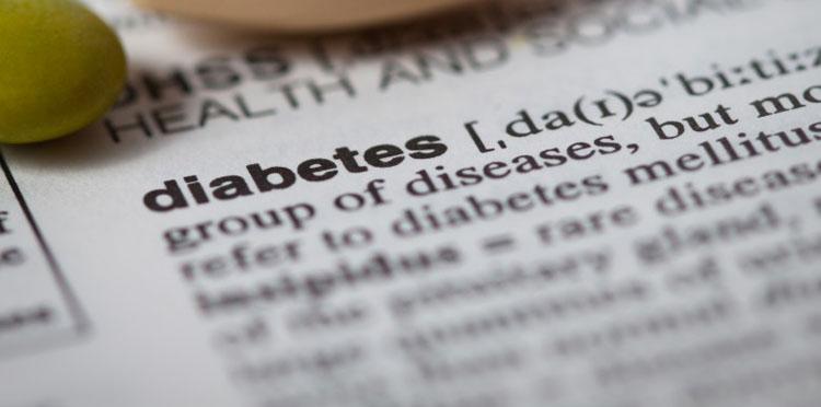 Декомпенсированный диабет